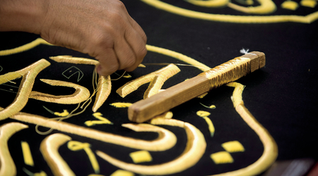 Kiswa Kaaba creation at Al Kiswa Factory Makkah